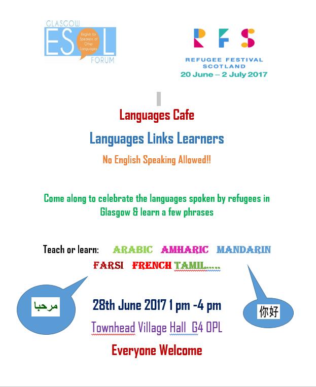 language acf